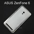 ASUS ZenFone 6 A600CG (6吋) 清水套 (白)