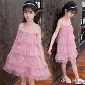 女童蛋糕連身裙夏裝2019新款粉色公主裙蓬蓬洋裝女韓版花童小禮服 aj14480『小美日記』