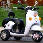 電動摩托車 大號兒童電動摩托車寶寶三輪車男女小孩玩具車可坐人遙控充電瓶車T 4色