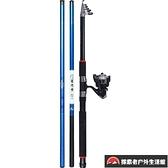 【整套漁具】釣魚竿套裝組合海竿手桿垂釣漁具用品全套【探索者戶外】