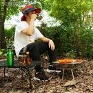 戶外燒烤爐大號加厚不銹鋼炭爐便攜式多功能野餐折疊烤肉架火爐YYS 快速出貨