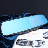 聖誕節 車載 汽車新款行車記錄儀單雙鏡頭高清夜視360度全景24小時監控 熊貓本