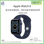 Apple Watch Series 6 44MM GPS 藍色鋁金屬錶殼 運動型錶帶 防水50公尺 智慧腕錶 智慧運動手錶