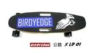 BIRDYEDGE 公路XLD01  合體 電動滑板  雙驅動   台灣街頭電動