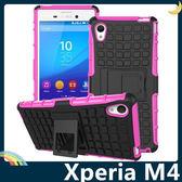 SONY Xperia M4 Aqua Dual E2363 輪胎紋矽膠套 軟殼 全包款 帶支架 保護套 手機套 手機殼