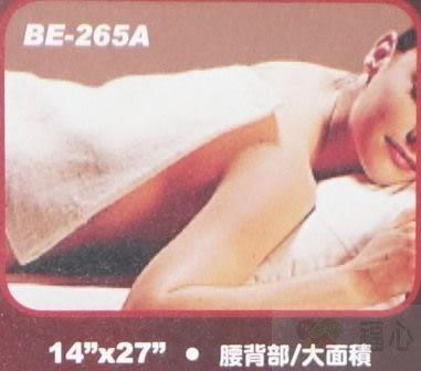 貝斯美德 熱敷墊 濕熱電熱毯  腰背部 大面積 14X27吋