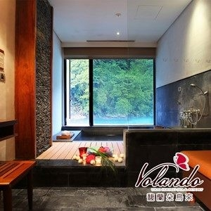 (烏來)馥蘭朵烏來渡假酒店2人景觀湯屋+套餐