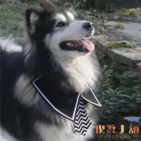 狗狗領結花蝴蝶結項圈大型犬領帶圍脖寵物帥氣配飾品【倪醬小舖】