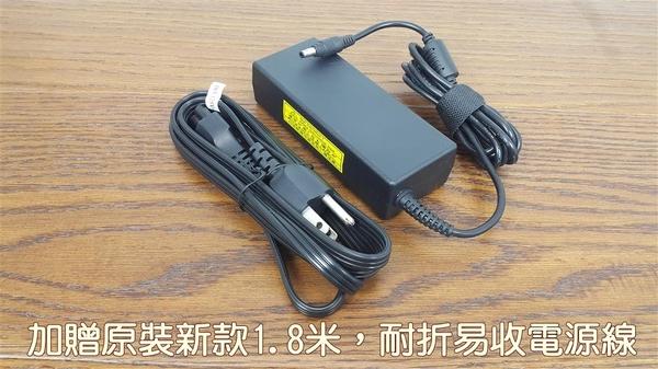 HP 高品質 90W 變壓器 V3900 V4000 V4100 V4200 V4300 V4400 V5000 V5100 V6000 V6100