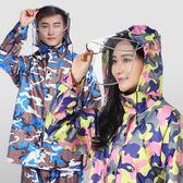 萬聖節快速出貨-雙帽檐帶防雨面罩時尚