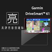 ◆亮面螢幕保護貼 GARMIN DriveSmart 61 6.95吋 車用衛星導航 螢幕貼 軟性 亮貼 亮面貼 保護膜