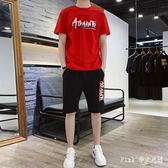 男士t恤夏天男士跑步休閒套裝潮流修身休閒運動兩件青年帥氣寬鬆大碼衣LZ1897【PINK中大尺碼】