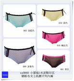(特價區 $59/件) 小蕾絲/水波點印花網眼布女士低腰平角內褲 適合腰圍 60~68 cms
