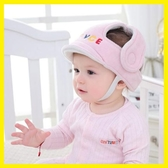 寶寶防摔頭保護帽嬰兒學步防撞帽防摔帽兒童安全頭盔護頭帽 居享優品