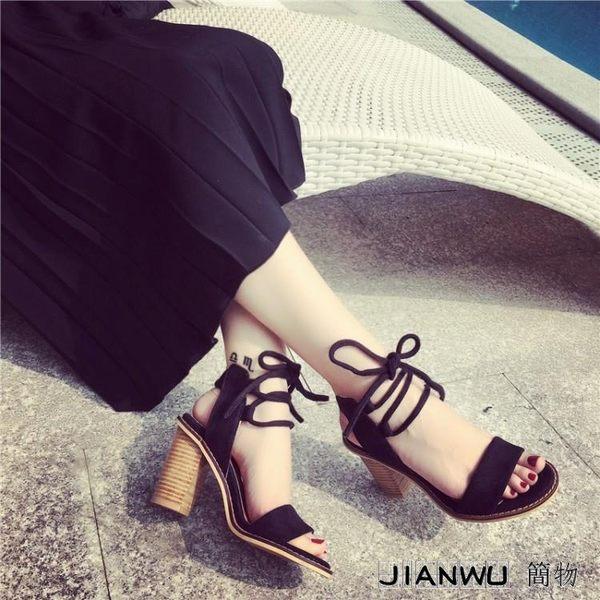 羅馬風高跟鞋粗跟女鞋露腳趾綁帶復古百搭潮鞋