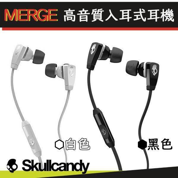 【免運】骷髏頭【美國潮牌Skullcandy】線控入耳式耳機 LG V20 V30 G4 K10 G6 D486 G5 K7 G3【原廠公司貨】