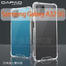 【四角強化雙料殼】三星 Samsung Galaxy A32 5G 6.5吋 SM-A326B 抗摔TPU+PC套/手機防摔保護殼-ZW
