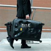 意大利破損旅行箱箱子行李箱男拉桿箱女萬向輪登機箱密碼箱韓版硬『伊莎公主』