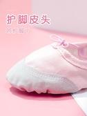 秒殺價兒童舞蹈鞋2雙裝舞蹈鞋成人女民族芭蕾舞鞋兒童軟底練功鞋瑜伽體操鞋貓爪鞋交換禮物