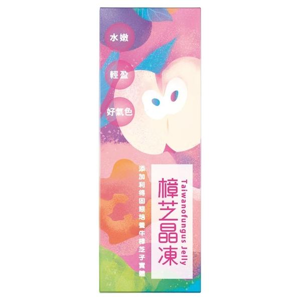 牛樟天后-樟芝晶凍【7包*1盒】天天1條補足每日所需能量