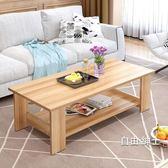 茶幾簡約現代客廳邊幾家具儲物簡易茶幾雙層木質小茶幾小戶型桌子WY(1件免運)