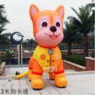 熊孩子❤狗年吉祥物充氣狗卡通氣模拱門開業慶典新年財神過年狗公仔(3米狗卡通)包含250w風機