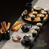 茶具套裝家用簡約現代客廳干泡茶盤黑陶瓷茶壺杯整套日式功夫茶具 自由角落