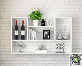 置物架 牆上置物架牆壁面客廳臥室廚房吊櫃桌簡約電視背景牆裝飾架隔板掛 JD下標免運