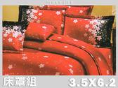 【Jenny Silk名床】落花飄飄.100%精梳棉.加大單人床罩組全套.全程臺灣製造