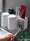 牙膏機 ecoco 全自動擠牙膏神器吸壁掛式擠壓器套裝家用免打孔牙刷置物架  【618 大促】