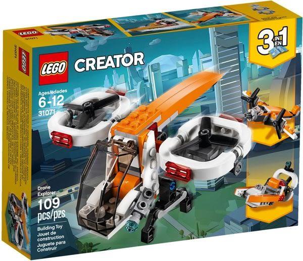 樂高LEGO CREATOR 無人機探索器 31071 TOYeGO 玩具e哥