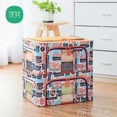 優芬24升牛津布鋼架收納箱布藝整理箱收納盒儲物箱折疊衣櫃打包袋YYJ YYJ卡卡西