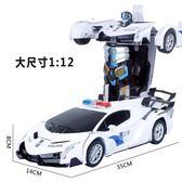 感應變形遙控汽車金剛機器人充電動遙控車玩具車男孩禮物4-5-10歲【購物節限時83折】