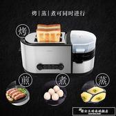 nathome/北歐歐慕NDS12烤面包機家用多功能早餐機土吐司機多士爐220vigo『韓女王』