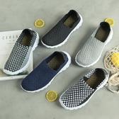 編織鞋-柔軟舒適高彈輕盈懶人手工男休閒鞋5色69t13【時尚巴黎】
