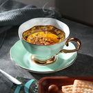 松發骨瓷歐式水杯陶瓷咖啡杯碟套裝家用英式下午茶保溫杯禮盒【快速出貨全館八折】