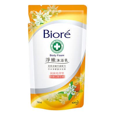 Bioré 淨嫩沐浴乳 抗菌光澤型 和歌山橙花香補充包 700ML【花王旗艦館】