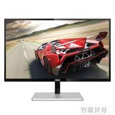 I2479VXHD 23.8英寸IPS螢幕台式吃雞顯示屏液晶電腦顯示器ATF 智聯世界