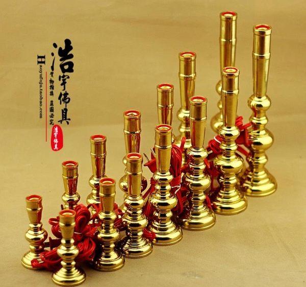 佛教用品電蠟燭純銅長明燈 純銅平燈 財神燈 供佛燈 觀音燈4-11寸 七夕情人節