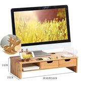 螢幕架 巨鑫護頸電腦顯示器屏增高架子底座桌面鍵盤收納盒置物整理架實木 現貨快出 YYJ