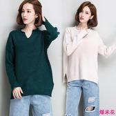新款純色上衣短針織衫毛衣女大碼套頭打底衫