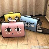 貓包外出貓籠子便攜狗包包透氣貓袋貓咪背包貓書包手提箱寵物包 印象家品旗艦店