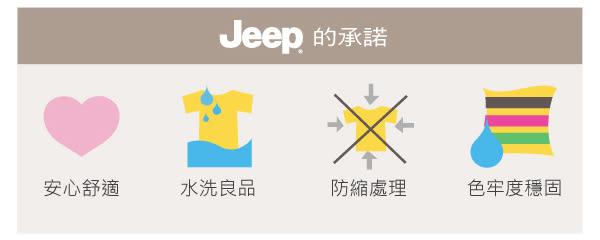 【JEEP】五片式剪裁 純棉平口褲 (紅綠格紋)