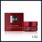 SK-II SK2 R.N.A.超肌能緊緻大眼霜 15G