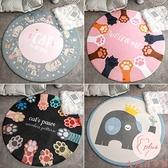 圓形地毯北歐卡通兒童臥室床邊毯圓地墊【大碼百分百】