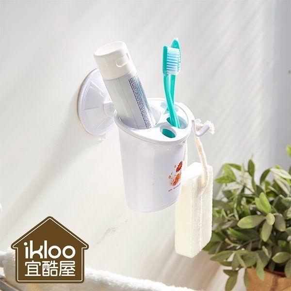 宜酷屋TACO無痕吸盤系列-牙刷牙膏置物架 壓扣式吸盤可重複使用 浴室 衛浴用品【SV5019】BO雜貨