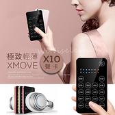 XMOVE X10直播聲卡 金屬迷你聲卡 雙手機直播 電音 喊麥 便攜 手機電腦平版通用 [ WiNi ]