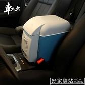 汽車車載冰箱12v迷你小型宿舍車家兩用胰島素冷藏盒24v貨車冷熱箱