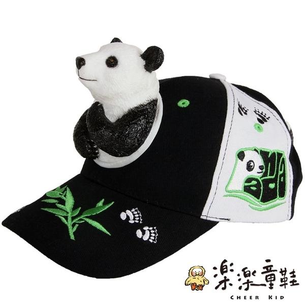 【樂樂童鞋】立體熊貓熊親子帽 H019 - 親子帽 太陽帽 迼型帽 表演帽 小孩配件