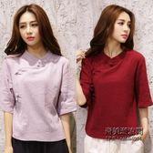 棉麻上衣小開衫復古民族中國風寬鬆五分袖盤扣茶服t恤衫